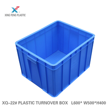 Hot sale large water solid plastic container 600*500*400mm