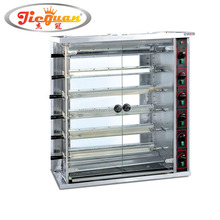 chicken rotisseries gas oven 6-layer JGT-6P