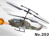 Special new coming top rc helicopter with gps