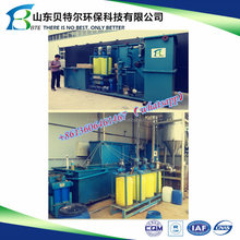 200m3/day soya bean wastewater treatment plant, food sewage treatment