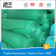 Trade Assurance Own Factory Factory High quality green shade net /construction safety nets /Dust and debris control net