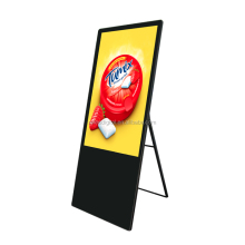 Hot selling 43inch moving digital signage advertising player with wifi and android5.1 for cafe shop