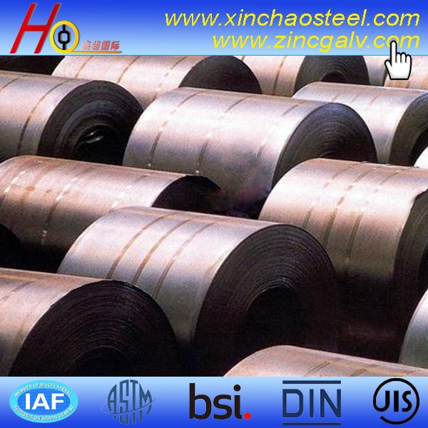 ASTM JIS standard SPHC hot rolled steel
