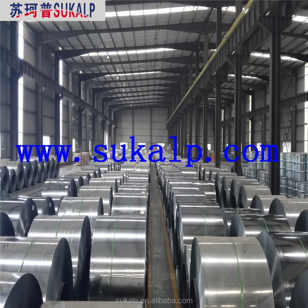 galvanized steel coil dx53 cold rolled