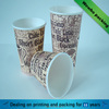 8oz 10oz 12oz wholesale disposable Paper Cup with custom made printed