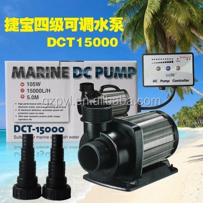 Jecod/Jebao DCT-15000 <strong>Fish</strong> tank variable frequency pump.