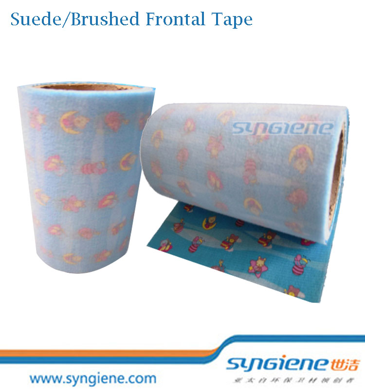 Suede or Brushed loop frontal tape for baby diapers as raw materials