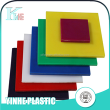 Hot selling uv resistant pe 100 outrigger pad with great price
