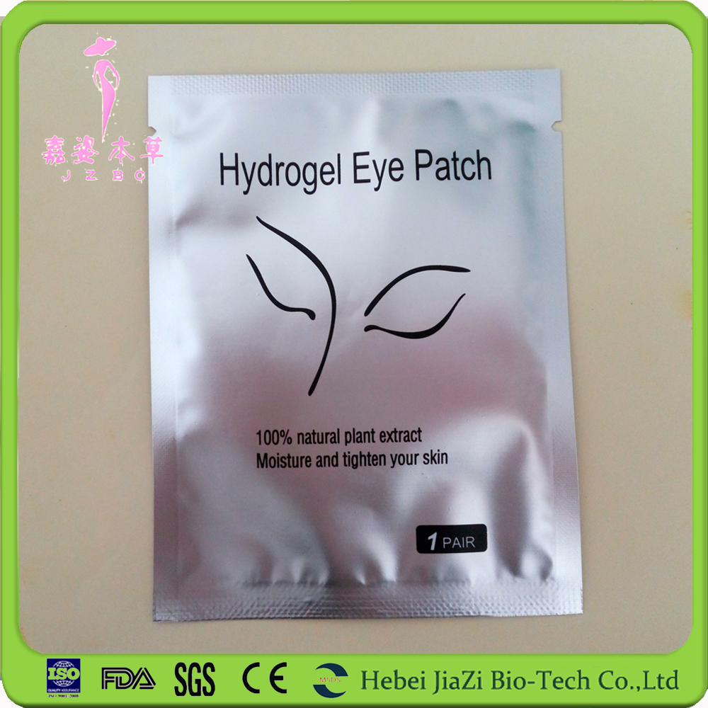 Lint-free collagen eye pads/patches for eyelash extension