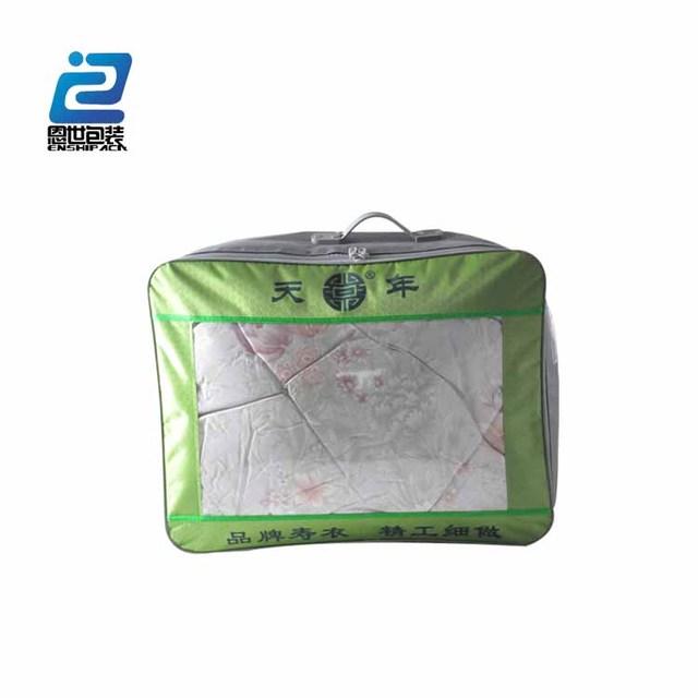 Custom Printing PVC Blanket Quilt Duvet Dust Proof Zipper Bag