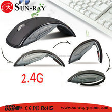 Wholesale cool and fashion mini computer wireless mouse