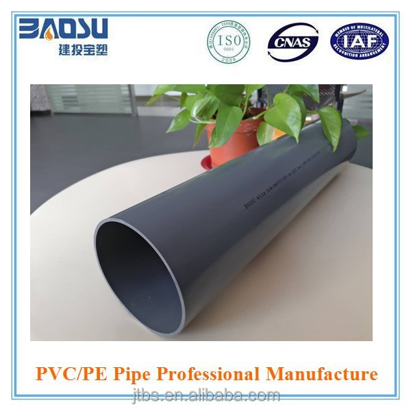 12 inch diameter pvc pipe for water