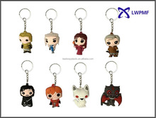 Game of thrones soft PVC keychains for souvenir