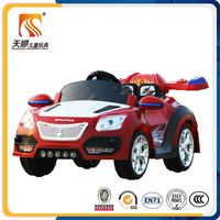 China kids electric ride on car with 2 seater and RC function india