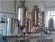 TQ-Z series multifunctional herbal extraction tank