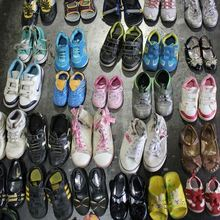 Used Shoes For Export Used Shoes In Denmark Hong Kong Switzerland