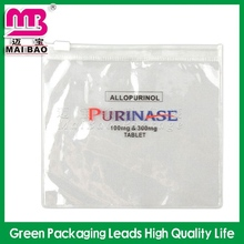 free samples supply composite pvc plastic woven packing bag