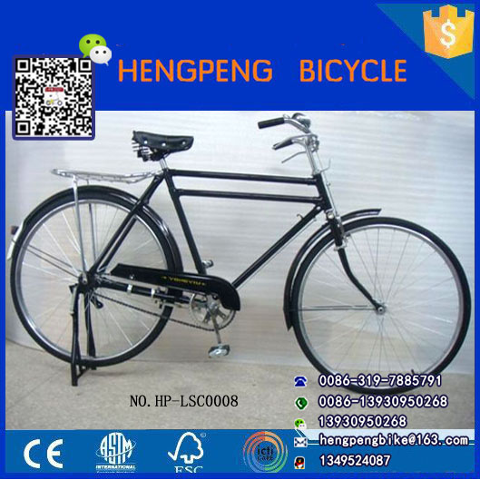 "28"" traditional heavy duty bicycle/ cargo bike/ china bicycle factory"