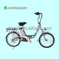20inch folding electric bike with pedal or throttle bar
