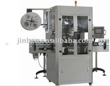 Automatic sleeve shrink labelling machine