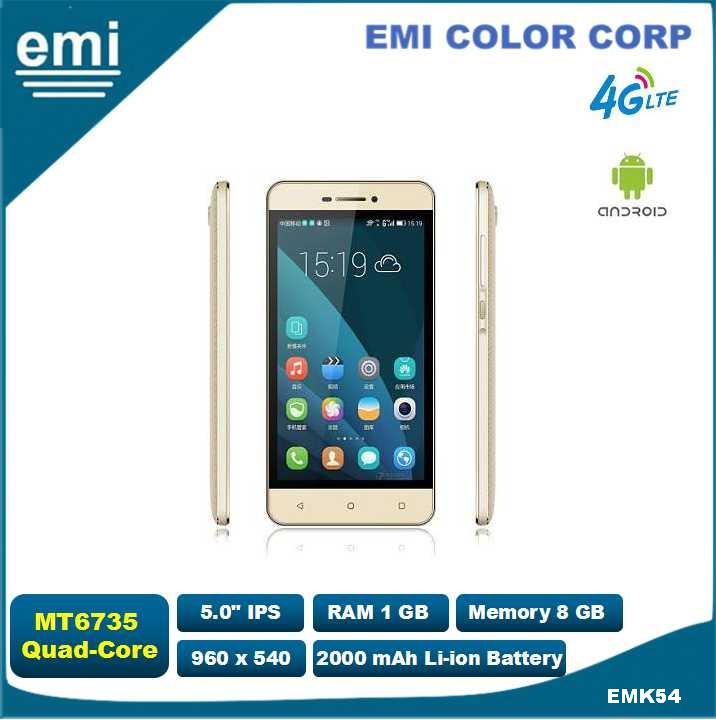 5.0 inch 4G LTE IPS mobile phone with Quad-Core 1.5GHz, 5M camera, BT, WIFI, LTE, 4G, GPS, FM