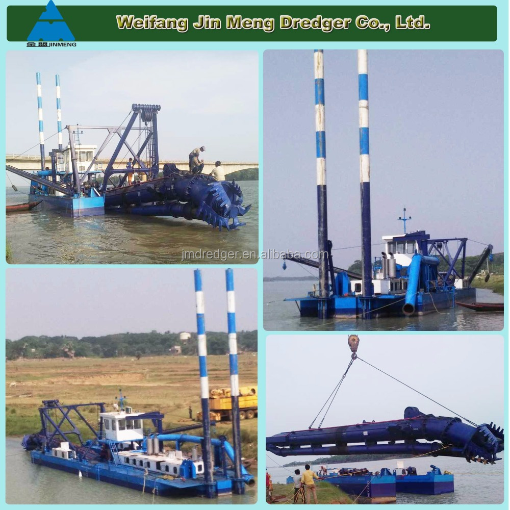 China low price of Dredger hot sale for world dredging service
