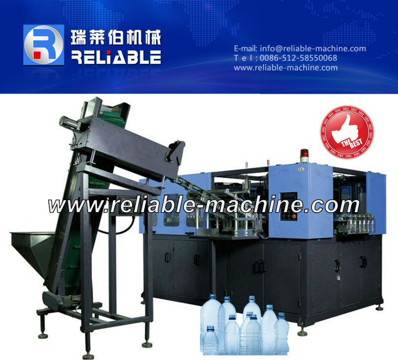 Reliable PET/PP Fully Automatic Bottle Blowing Machine