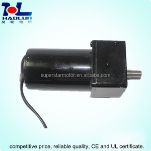 140W,ac small gear motors,electric magnetic brake motor