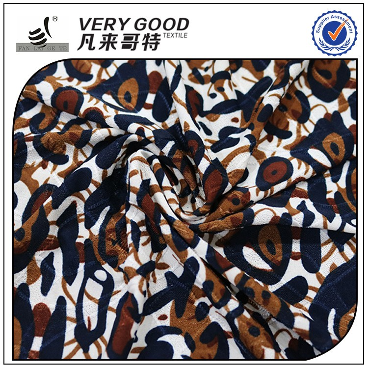 Shaoxing Textile knitting Jacquard FDY Printing latest fabric design