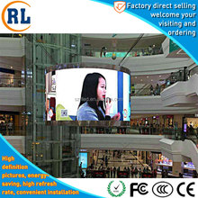 Multifunctional P4 indoor LED screen with video display function