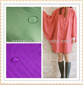 210T polyester taffeta raincoat fabric