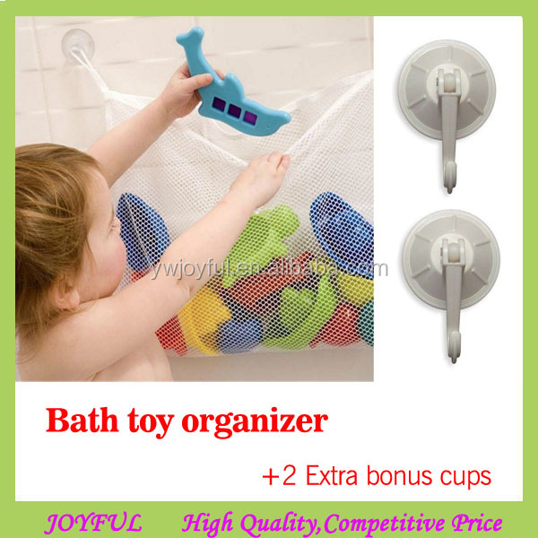 Factory wholesale supplier baby bath toy organizer + 2 bounes suction cups