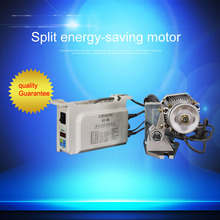 Industry Servo Brushless Energy Saving Sewing Machine Motor