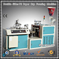 Double Sides PE new paper cup froming machine
