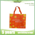 CMYK Color printed non woven bag, Matt laminated non woven bag