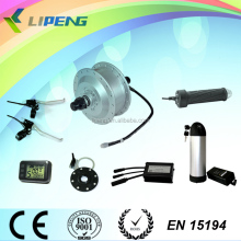 Easy to convert 36v 250w electric bike conversion set