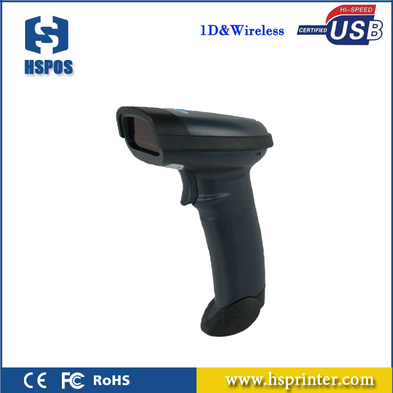 HS-9600 wireless laser barcode scanner 1D USB interface handheld inventory scanner