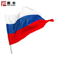 Supporter russian countrysoccer ball flag ,all country flag for world cup
