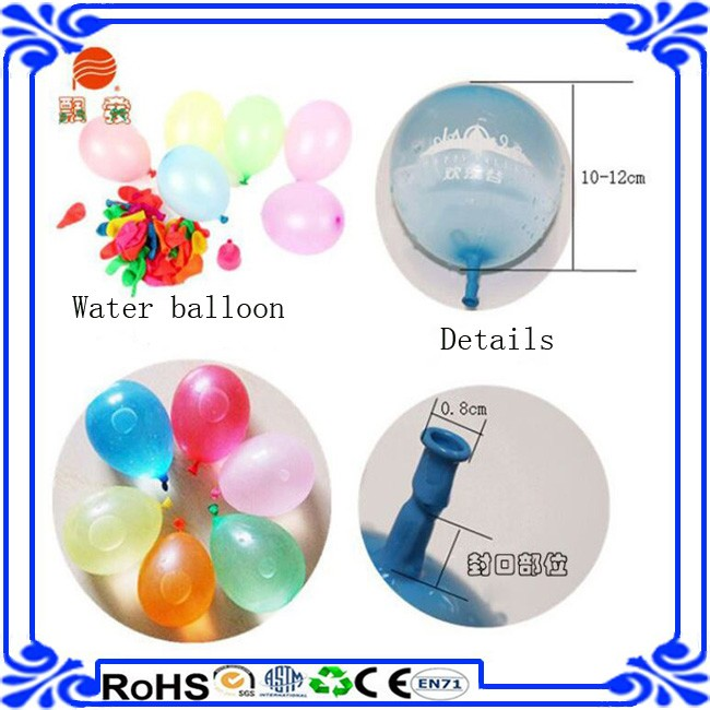 new arrival 2016 hot sale water balloon Self-sealing with capsule kids toys balloon