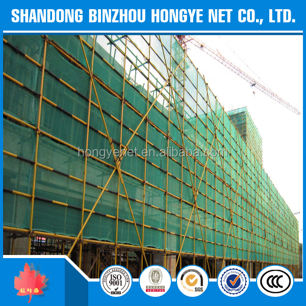 High Quality Construction Plastic Flame Retardant Debris <strong>Net</strong>