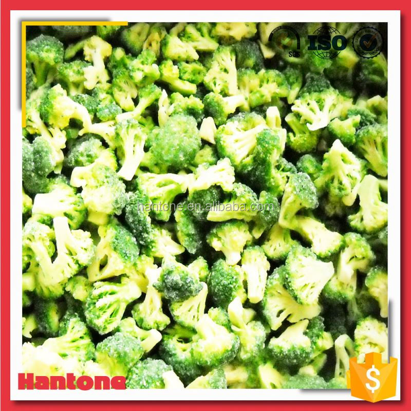 Frozen White Broccoli Price