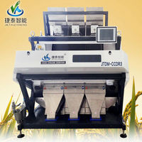 New products double camera Led light 64 channels mini rice mill color sorter