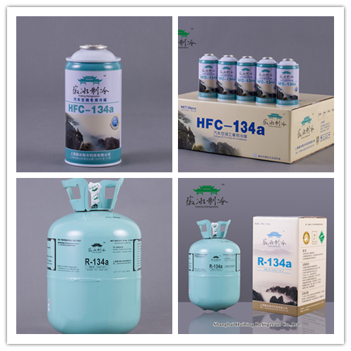 Competitive priced refrigerant r134a