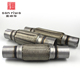 Car Exhaust Muffler Flexible Pipe Wholesale/Stainless Steel Muffler Flexible Tube