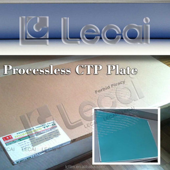 Processless ctp thermal plate, chemistry free ctp plates