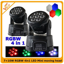 lyre led 7x10w RGBW 4in1 mini moving head