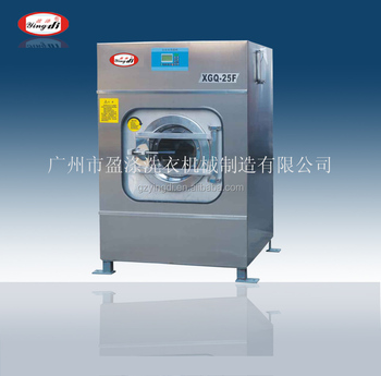 Industrial Automatic Laundry Washing Machine