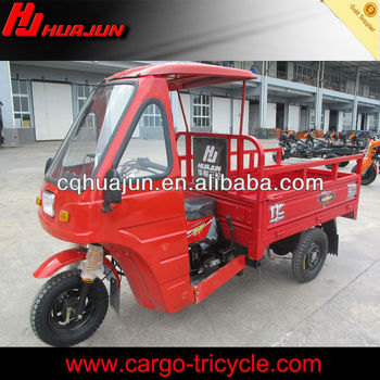 HUJU 150cc three wheel covered motorcycle / three wheel taxi / three wheel motorcycle with steering wheel for sale