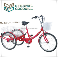 "24"" Steel Adult tricycle for 2 adults/ Shopping oem Tricycle/ tandem tricycle Delivery trike for old people/GW7002-1 speed"