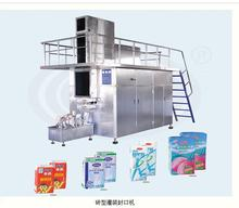 automatic uht milk in carton filling sealing machine-YH-2000